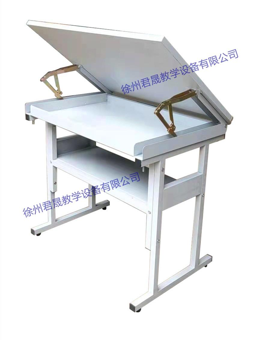 JS-Z13型 钢制实用型制图桌
